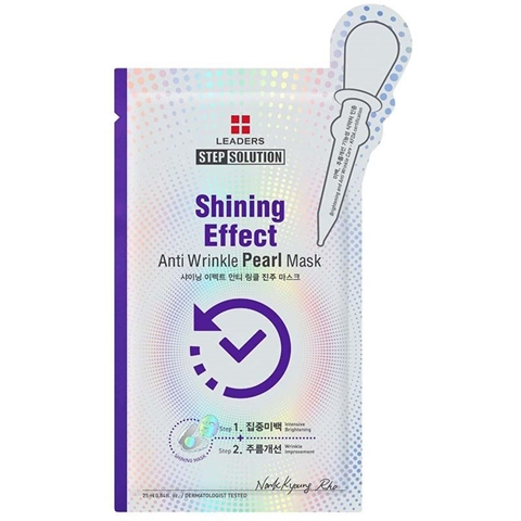Stepsolution Shining Effect Anti Wrinkle Pearl Mask