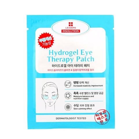 Insolution Hydrogel Eye Therapy Patch (2 X 5 Adet)
