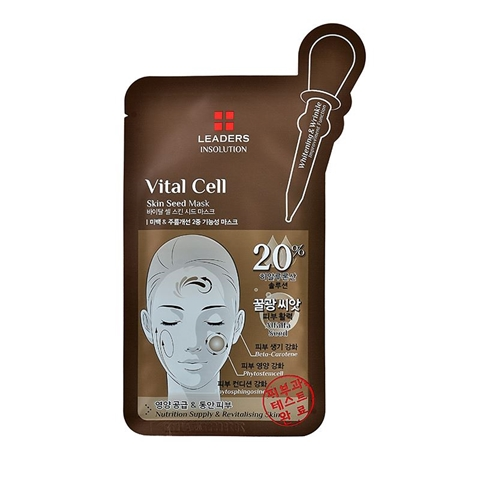 Insolution Vital Cell Skin Seed Mask
